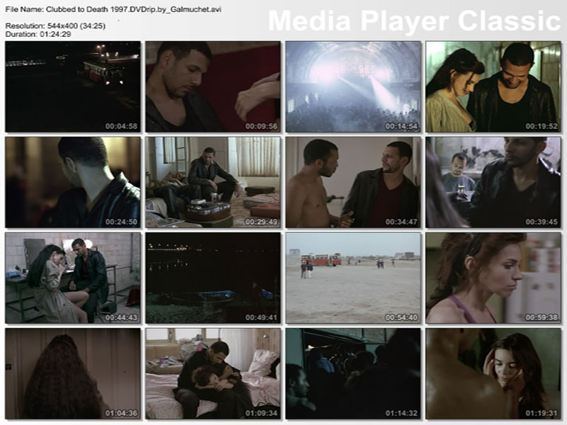 http://fastlinks.persiangig.com/movie-pic/screenshots/clubbed-screenshot.jpg
